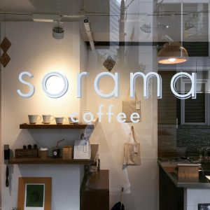 Sorama Coffee