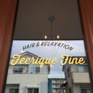 Feerique Fine