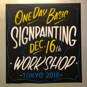 1DAY BASIC SIGNPAINTING WORKSHOP 12/16