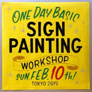 1DAY BASIC SIGNPAINTING WORKSHOP 2/10