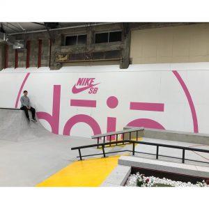 ↓↓↓ Nike SB Dojo, Tokyo Japan ↓↓↓