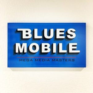 ↓↓↓ Blues Mobile ↓↓↓