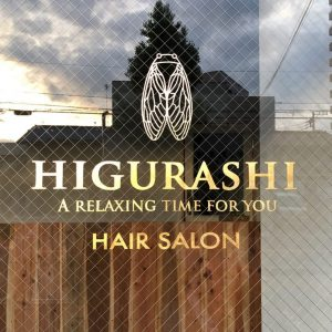 Higurashi Hair Salon