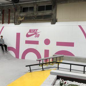 Nike SB Dojo, Tokyo Japan