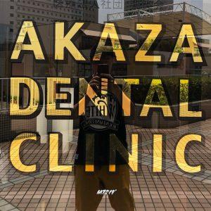 Akaza Dental Clinic, Chiba Prefecture