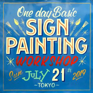 ONE DAY BASIC SIGN PAINTING WORKSHOP JULY 21, 2019