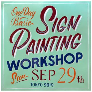 ONE DAY BASIC SIGN PAINTING WORKSHOP SEPTEMBER 29, 2019