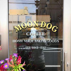 Moondog, Tokyo Japan