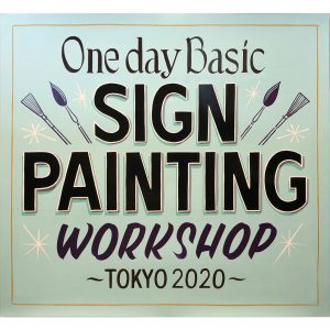ONE DAY BASIC SIGN PAINTING WORKSHOP SEP 19, 2020