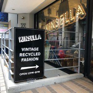 KINSELLA, Harajuku Tokyo