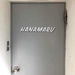 Hanamaru Orthopedic Clinic Tokyo, Japan