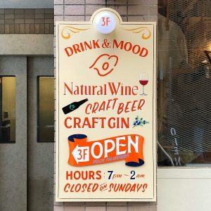 DRINK & MOOD mou, Shimokitazawa Tokyo