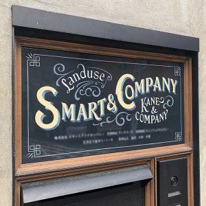 Custom Signboard