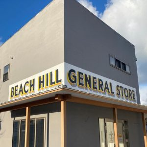 Beach Hill General Store, Fukui Prefecture Japan