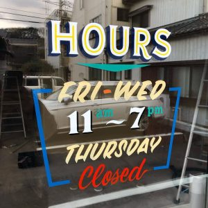 Beach Hill General Store, Fukui Prefecture