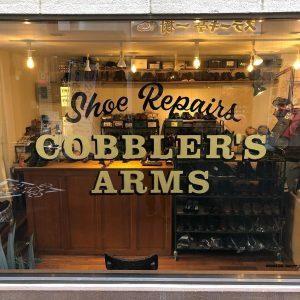 COBBLER'S ARMS, Tokyo Japan